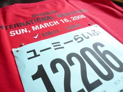 湘南国際マラソン 参加賞のTシャツとゼッケン