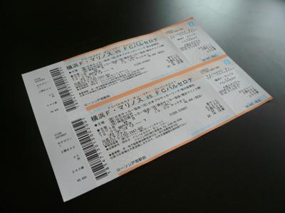 FCバルセロナ戦チケット