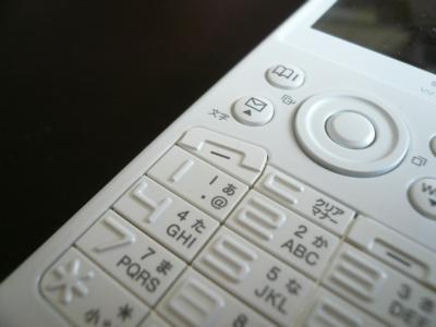 発信ボタンに注目