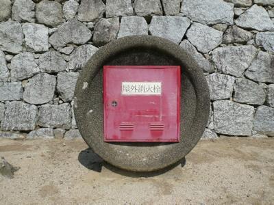 屋外消火栓