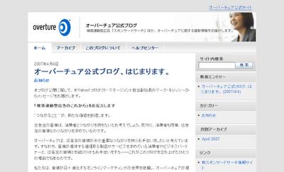 overture-blog.png