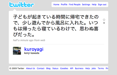 twitter200909.png