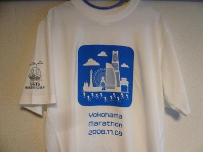 横浜マラソンの記念Tシャツ
